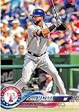 #7: 2018 Topps #133 Nomar Mazara Texas Rangers Baseball Card