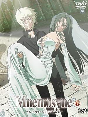 Mnemosyne-ムネモシュネの娘たち-