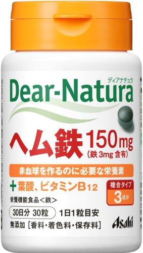 Dear-Natura Hem Iron 30tablets