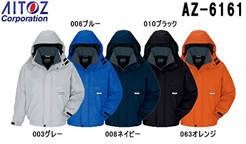 アイトス AZ-6161 防寒ブルゾン S~5L 光電子 防水 防寒 作業服 B00SCCMHPY 5L|006:ブルー 006:ブルー 5L