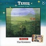 Taurus by Zodiaki -Pt. Congin (2007-12-18)
