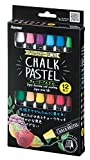 No powder! Chalk for blackboard 12 colors
