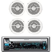 New Kenwood Bluetooth CD MP3 Marine Boat Yacht Bike AUX USB iPod iPhone Input Radio Player Stereo Receiver, And 4 X 6.5 Inch White Q Power Marine Audio Speakers System - Great Marine Outdoor Stereo Package