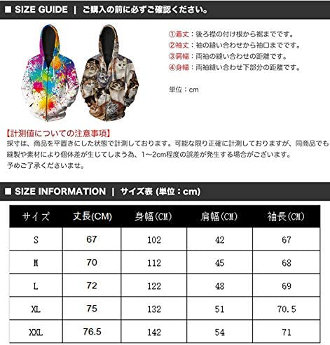 ジップアップパーカー 3d プリント 面白 メンズ レディース カジュアル コート春 秋