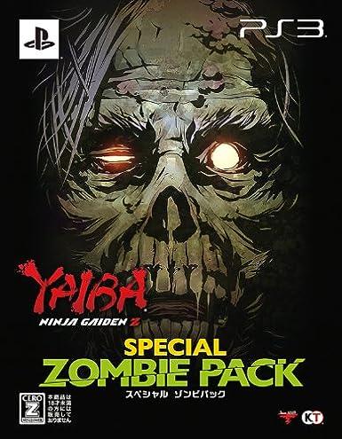 Yaiba - Ninja Gaiden Z - Special Zombie Pack [PS3][Importación ...