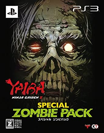 Yaiba - Ninja Gaiden Z - Special Zombie Pack [PS3] Yaiba ...