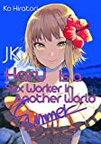 JK Haru is a Sex Worker in Another World: Summer