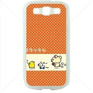 Cute Teddy Bear Samsung Galaxy S3 SIII I9300 TPU Soft Black or White case (White)