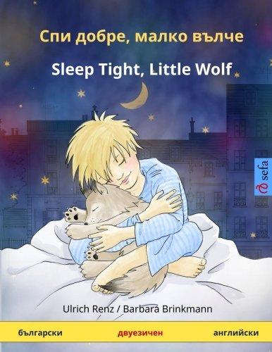 Spi dobre, malko vulche – Sleep Tight, Little Wolf. Bilingual Children