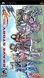 Brave Story: New Traveler - Sony PSP