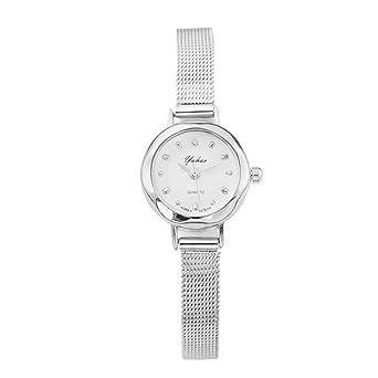 Ahmedy Reloj de Pulsera para Mujer, Esfera pequeña, Acero ...