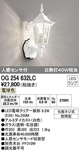 ODELIC(オーデリック) 【工事必要】 エクステリアLEDポーチライト 【白熱灯40W相当】 白色:OG254632LC B01056MMZ4 11559
