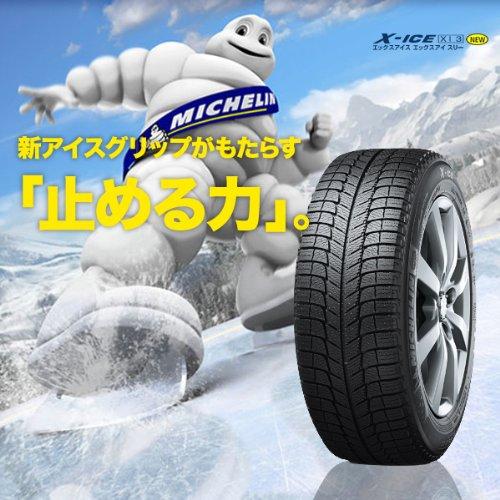 ミシュラン(MICHELIN) スタッドレスタイヤ X-ICE XI3 195/55R16 91H XL B009T3JEY2