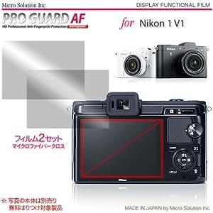 Micro Solution Digital Camera Anti-Fingerprint Display Protection Film (Pro Guard AF) for Nikon 1 V1 // DCDPF-PGNK1V1