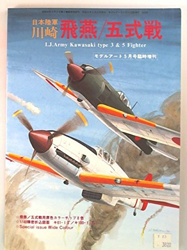 I.J. Kawasaki Type 3 & 5 Fighter, No. 428 (Special Issue Wide Colour)