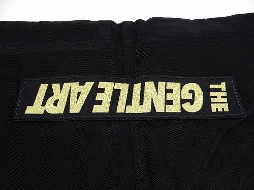 "LARGE Kenpo Karate Wheel Patch 9.75"" X 8"" Jacket Patch"