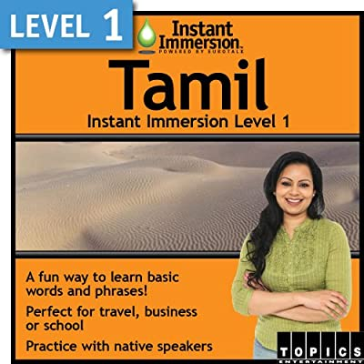 Instant Immersion Level 1 - Tamil
