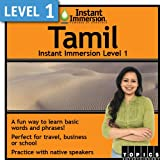 Software : Instant Immersion Level 1 - Tamil [Download]