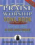 Praise and Worship Fake Book Guitar Sheet Edition, Brentwood-Benson Music Publishing, 1598020048
