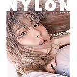 NYLON JAPAN 2019年6月号
