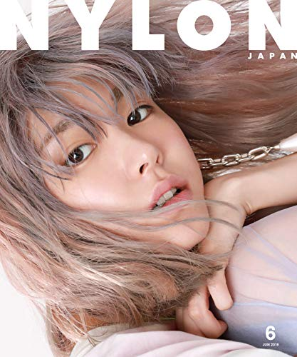 NYLON JAPAN 2019年6月号 表紙画像