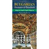 Bulgarian-English/English-Bulgarian Dictionary & Phrasebook