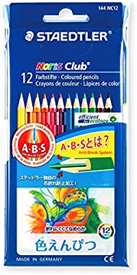 Pack of 12 Staedtler Noris Club 144 NC12 Assorted Colours Colouring Pencils