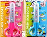 Kids Scissors Safety Scissors, 5in Blunt Tip Scissors With Cover