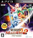 真・三國無双 MULTI RAID 2 HD Version - PS3