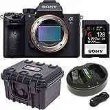 Sony a7R III 42.4MP Full-frame Mirrorless Camera Body with 128GB SD Card Bundle