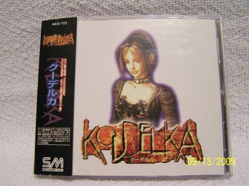Price comparison product image Koudelka OST Original Soundtrack
