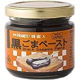 千金丹 黒ごまペースト ハチミツ入 125g×2個
