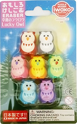 Iwako 7 Colour Lucky Owl Japanese Puzzle Erasers Card Set Photo #2