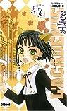 L'Académie Alice, Tome 7 par Higuchi
