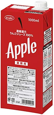 グリーンフィールド 濃縮還元りんごジュース 100% 1000ml 【常温】【UCCグループの業務用食材 個人購入可】【プロ仕様】