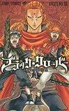 ブラッククローバー 4 (ジャンプコミックス)
