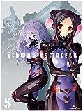 シュヴァルツェスマーケン 5 (初回生産限定盤) [Blu-ray]