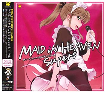 Amazon | MAID iN HEAVEN SuperS...