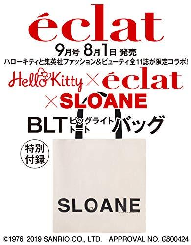 eclat 2019年9月号 付録画像