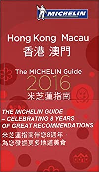 //DOC\\ MICHELIN Guide Hong Kong & Macau 2016: Restaurants & Hotels (Michelin Guide/Michelin). DISENO BILLY midugudu Justicia subjects 51ba8Jl0PML._SY344_BO1,204,203,200_