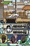 Naruto Shippuden: Naruto vs. Sasuke - Amazon