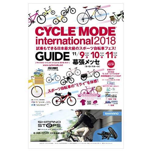 CYCLE SPORTS 2018年12月号 画像 C