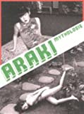 Araki mythology (en anglais)