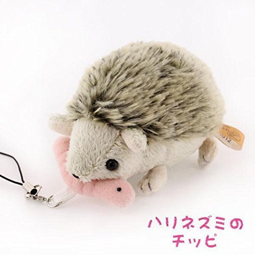 Hedgehog Chippi Plush Cell Phone -