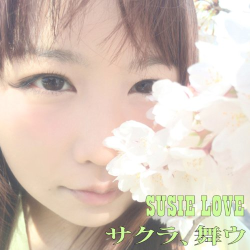Amazon.com: Sakura, Mau: SUSIE LOVE: MP3 Downloads