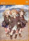 Animation - Last Exile: Ginyoku No Fam No.07 [Japan DVD] VTBF-157