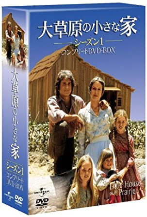 大 草原 の 小さな 家 吹き替え