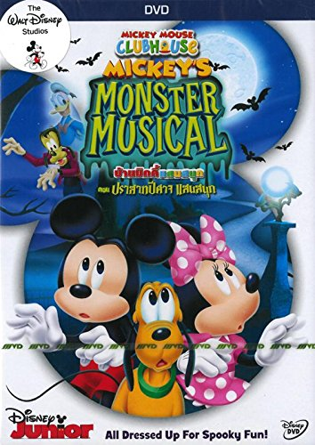Mickey Mouse Clubhouse Mickey's Monster Musical (DVD Region