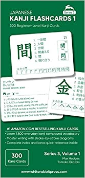 Japanese Kanji Flashcards: 300 Beginner-level Kanji Cards: 1 Descargar ebooks PDF