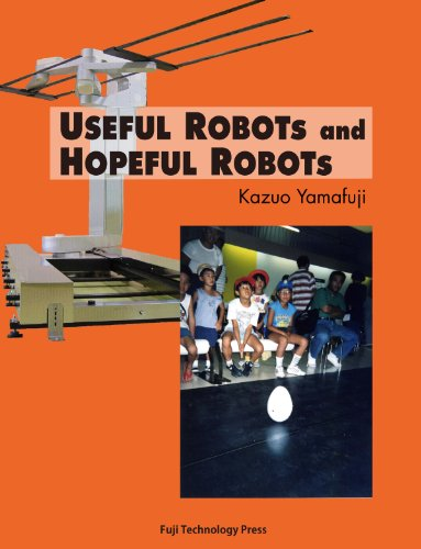 useful robot - 4